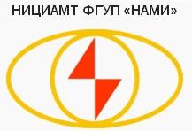 Центр испытаний НАМИ