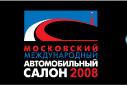Московский Международный Автомобильный Салон и Интеравто