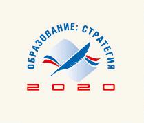Проекты МАДИ(ГТУ) на выставке «ОБРАЗОВАНИЕ: СТРАТЕГИЯ 2020»