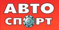 Журнал АВТОСПОРТ о проетке Формула Гибрид