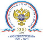 Формула Гибрид на выставгк Транспорт России 2009
