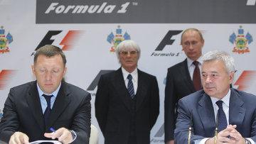 Гран-при России Формула 1 уже в 2014 году