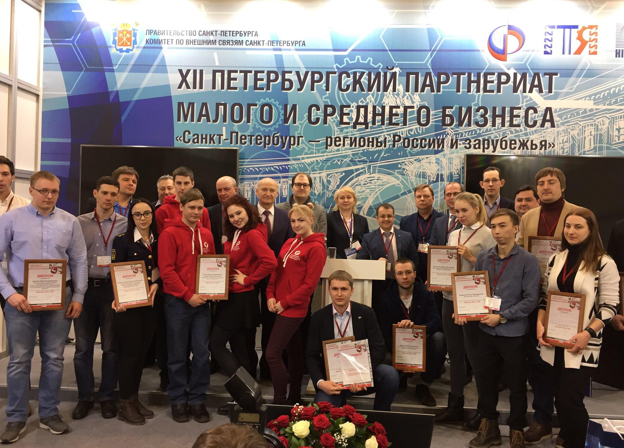 Финал IV Всероссийского конкурса молодых специалистов автомобильной отрасли «Форсайт Авто».